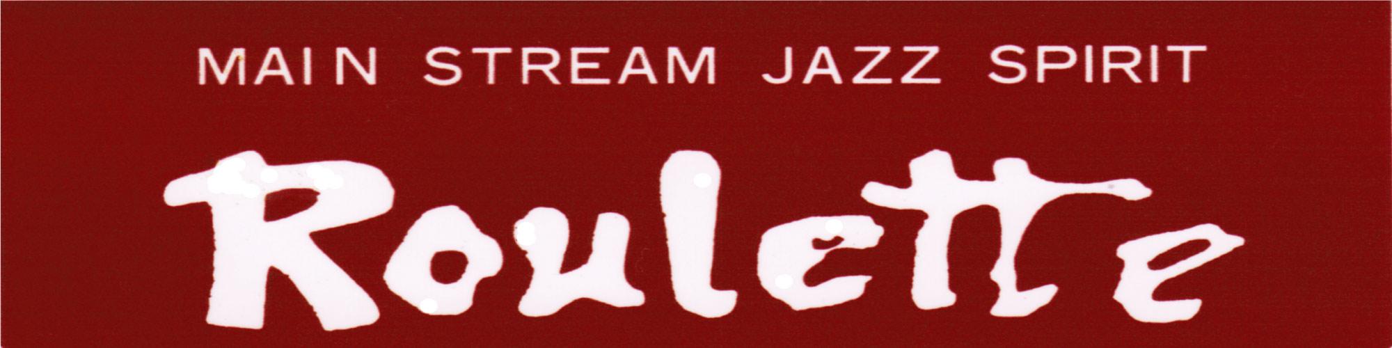 久留米市の老舗ジャズ喫茶 ルーレット