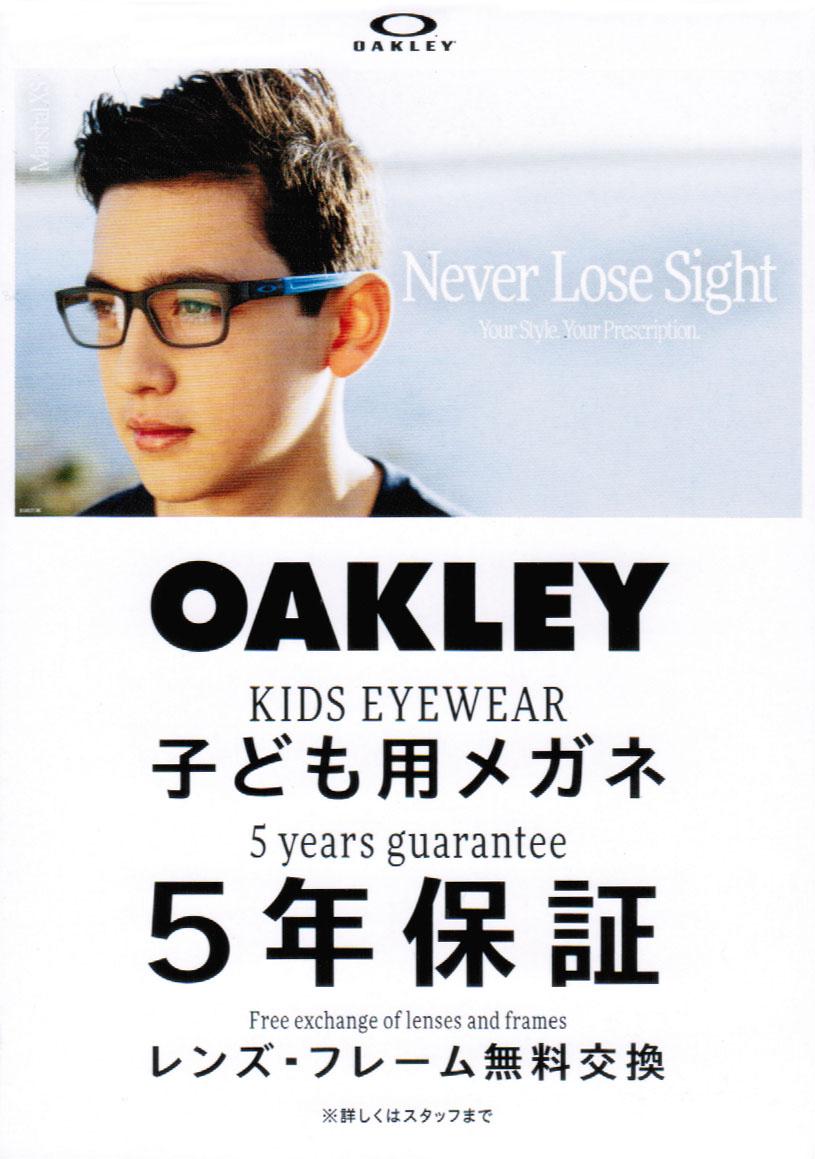 OAKLEY Kids