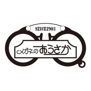メガネのおうさか ロゴ